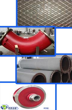 耐磨钢板|耐磨钢管|异型管|耐磨铸件