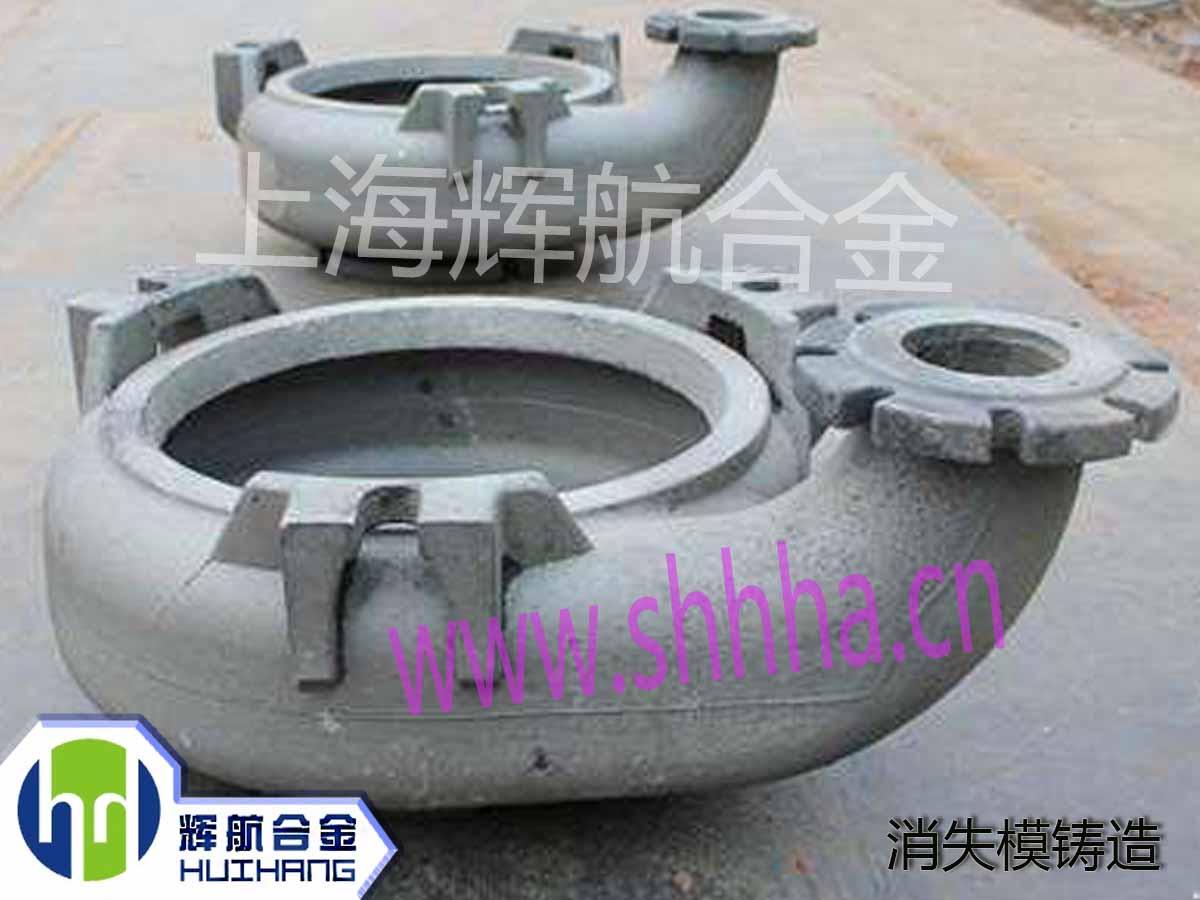 耐磨铸件-上海辉航合金