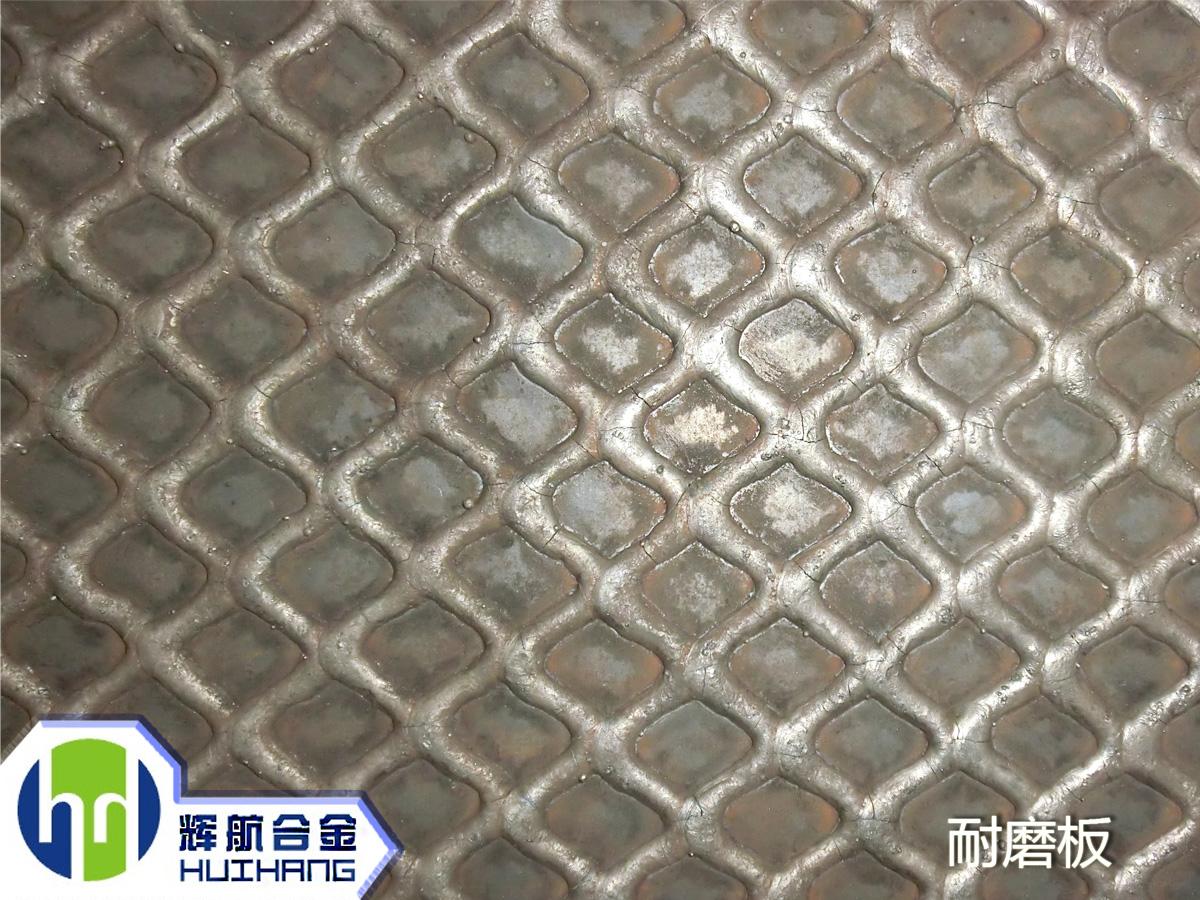 title='HA-700堆焊耐磨衬板'