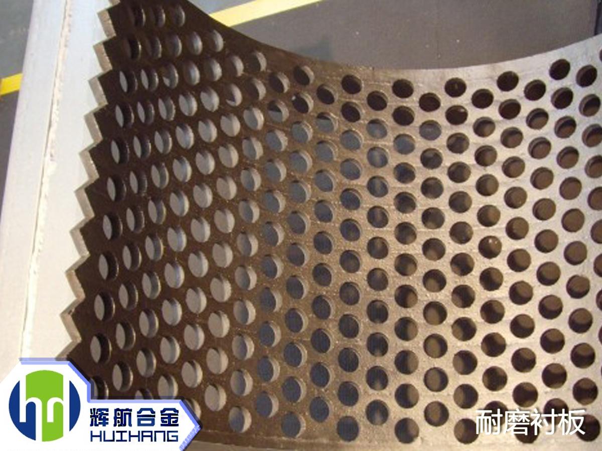 HA-700复合耐磨衬板