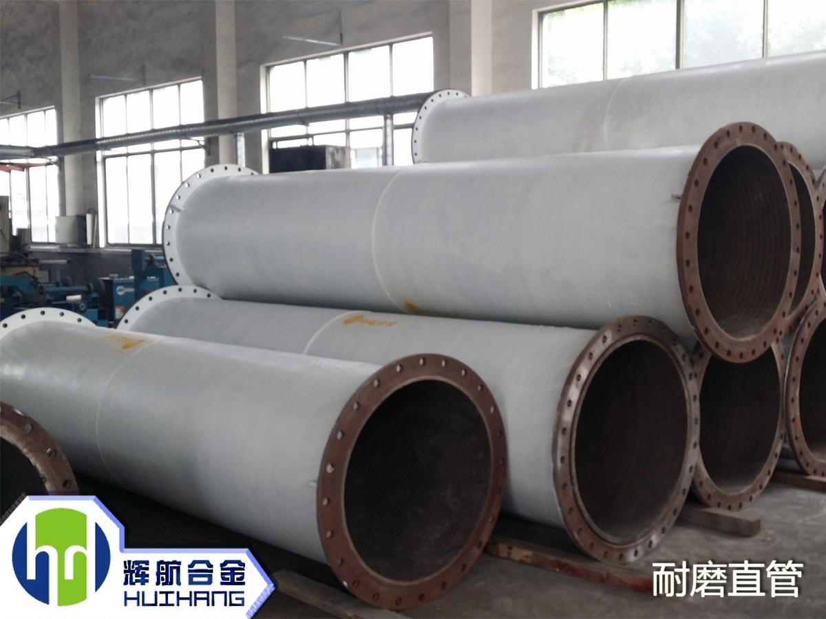 title='HA-700堆焊耐磨管'