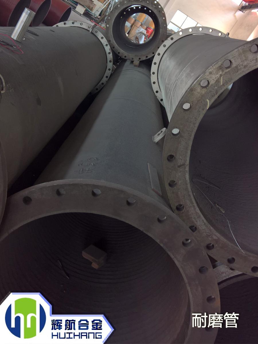 HA-700耐磨复合钢管