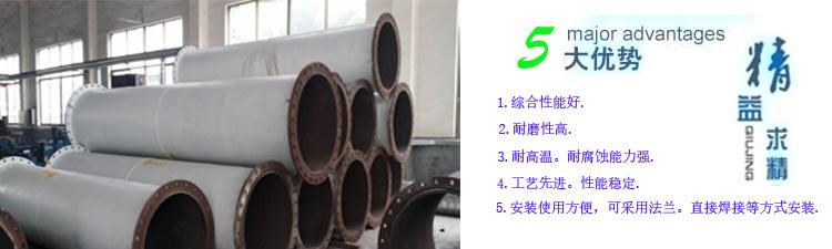 矿用耐磨管优势