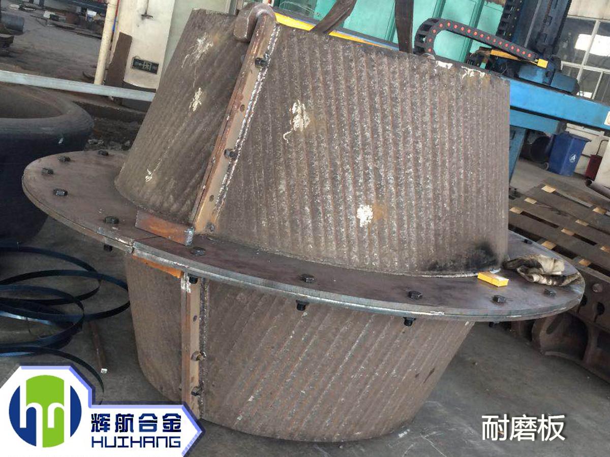 title='HA-700复合堆焊耐磨衬板板'