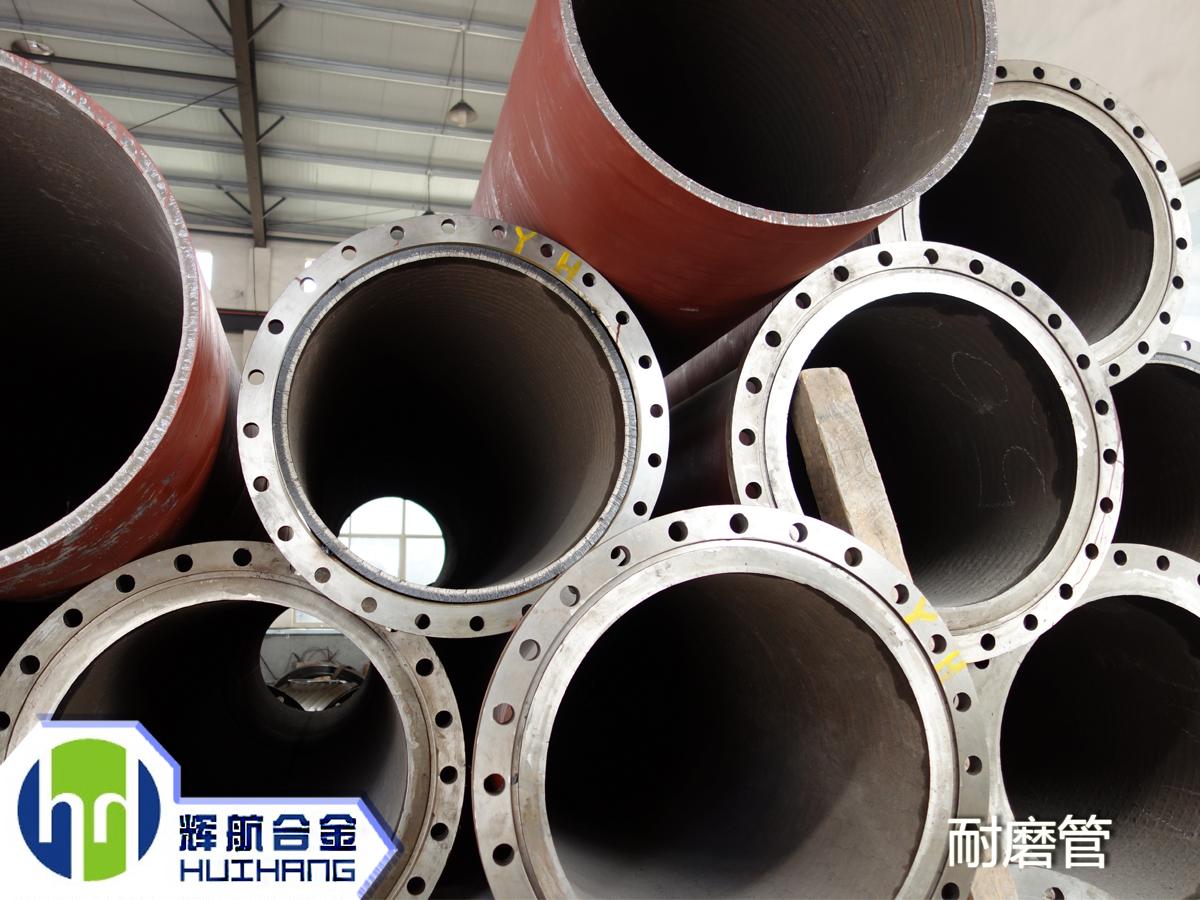 title='HA-700堆焊耐磨钢管'