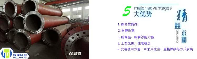 堆焊耐磨钢管优势