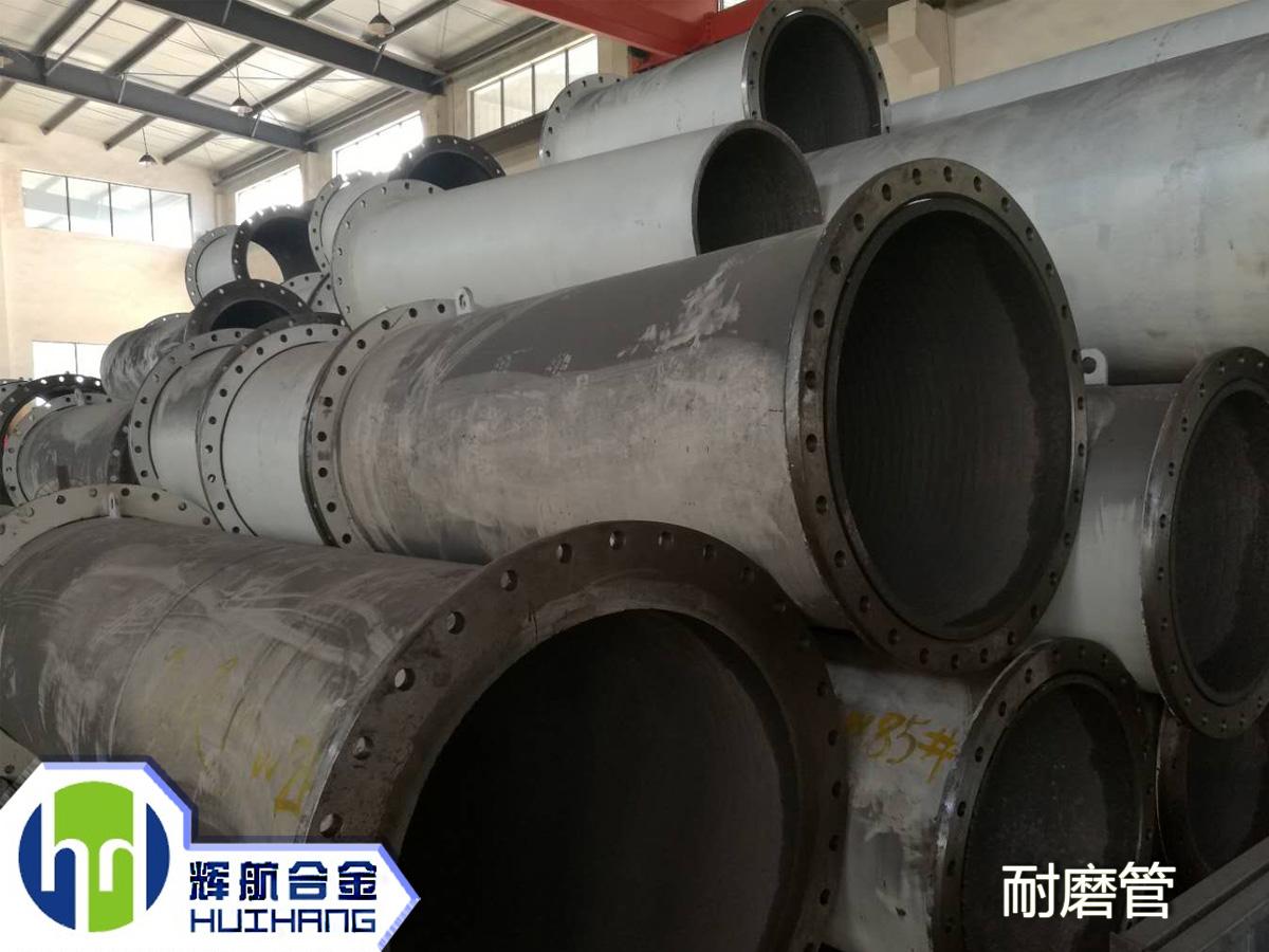 HA-700矿用耐磨管