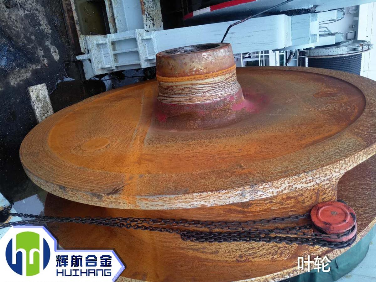 耐磨叶轮铸件